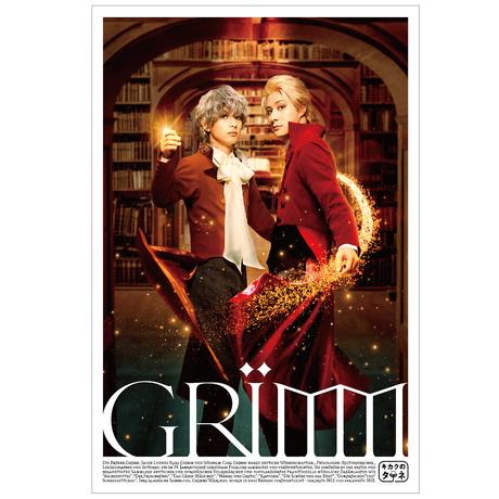 舞台「GRIMM」Blu-ray