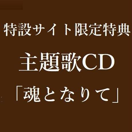 舞台「文豪とアルケミスト 綴リ人ノ輪唱」 DVD