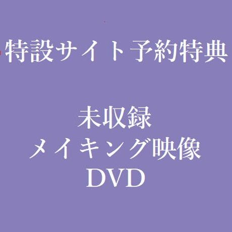 ミュージカル「スタミュ」スピンオフ team楪&team漣 単独公演「Storytellers」 Blu-ray