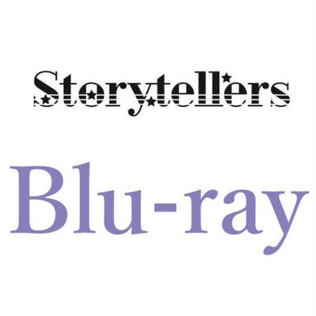 【特設サイト特典なし】ミュージカル「スタミュ」スピンオフ team楪&team漣 単独公演「Storytellers」 Blu-ray