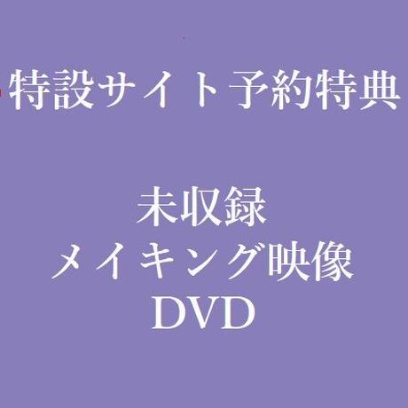 ミュージカル「スタミュ」スピンオフ team楪&team漣 単独公演「Storytellers」 DVD