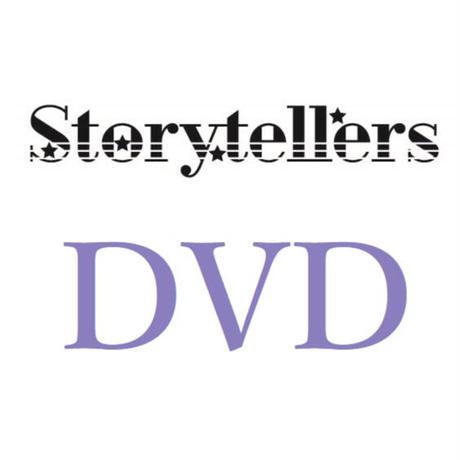 【特設サイト特典なし】ミュージカル「スタミュ」スピンオフ team楪&team漣 単独公演「Storytellers」 DVD