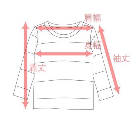 KIDS・長袖/ 100cm/ NO.7