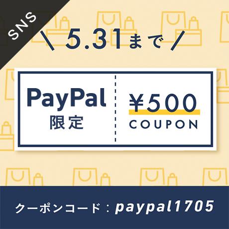 SNS素材 2サイズセットPayPal限定クーポン[A]
