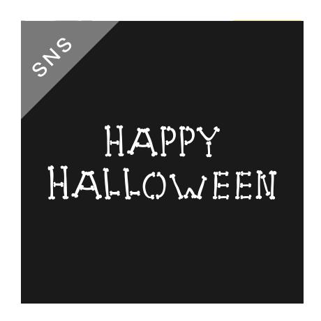 SNS素材|2サイズセット ハロウィン[ B ]