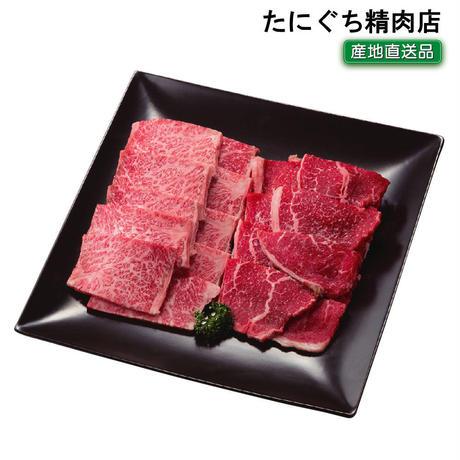 ふらの和牛 焼肉セット 420g