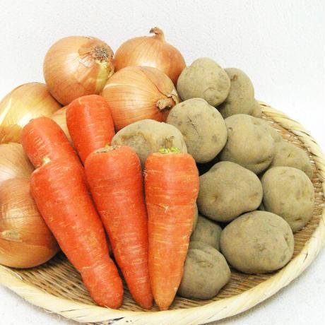 【北海道産】 じゃがいも たまねぎ 人参 北海道野菜の詰め合わせ 約5kg