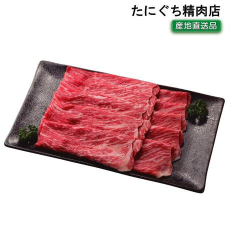 ふらの和牛 ももすき焼用 400g