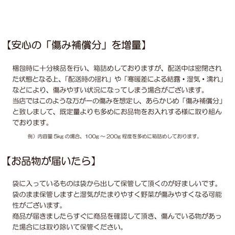 【北海道産】 ごぼう (細め) 約3kg