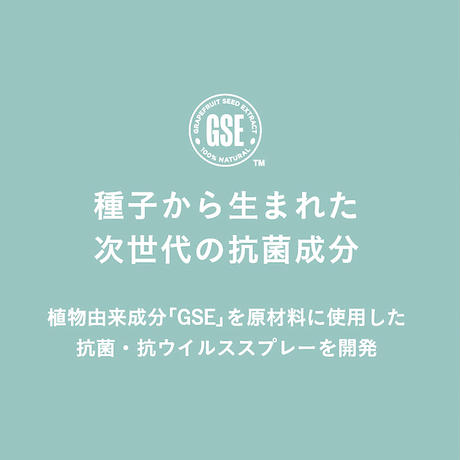 10%OFF 【定期便・毎月お届け】CITRUBUSTER除菌・抗菌スプレー詰め替え用 - 500ml
