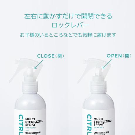 5%OFF※送料無料 【お得なセット】CITRUBUSTER除菌・抗菌スプレー - 300ml - 36本セット