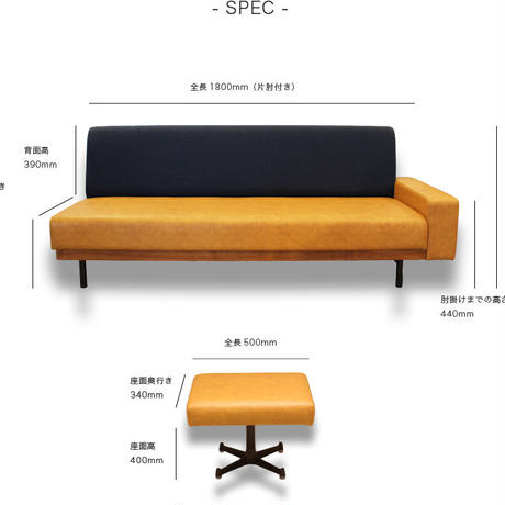 NAP sofa 3P <brown別注> -HOSHIZORA ORIGINAL PRODUCTS-