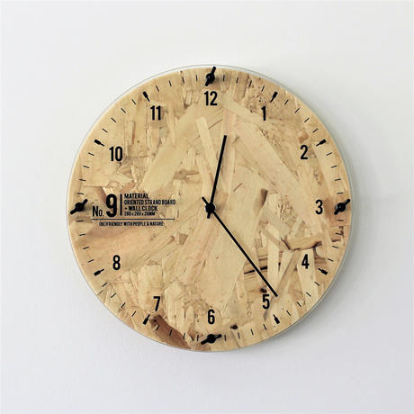 ISCHGL WALL CLOCK BLACK