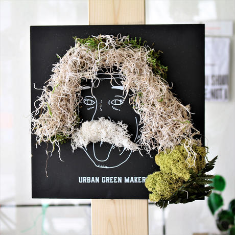 "URBAN GREEN MAKERS GREEN ART ""EINSTEIN"""