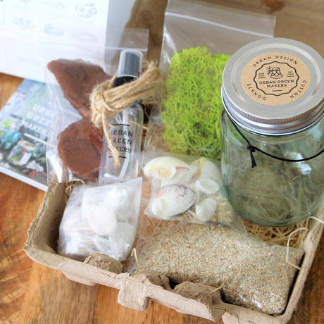 URBAN GREEN MAKERS TERRARIUM KIT #1