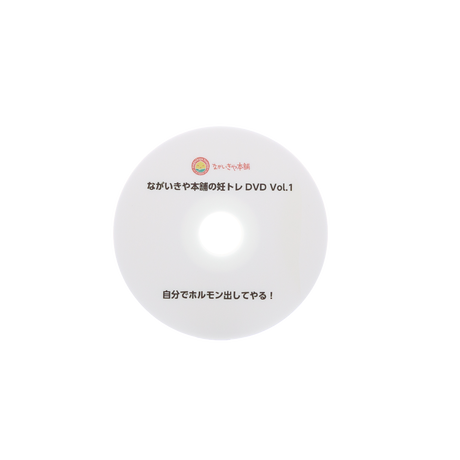 リプロプロテイン®600gと  妊トレDVDVol.1(プッシュアップとスクワット編)・シェーカーセット