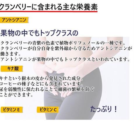 【コールドプレス エリートクランベリージュース オーガニック 700ml 1本】有機JAS ハラール認証 コーシャー認証