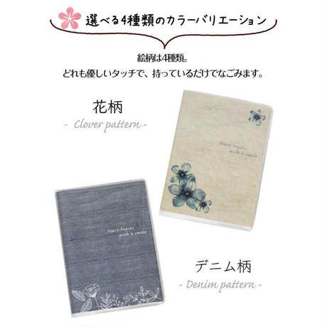 妊活手帳® オリジナル基礎体温表 助成金情報 妊活管理やデイリーユーズに楽しい手帳です