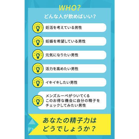 【テンガ 精育サプリメント】亜鉛 コエンザイムQ10