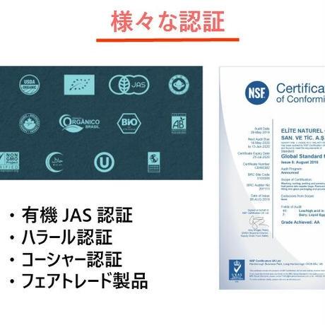 9本セット【コールドプレス クエリートランベリージュース オーガニック お得な9本x700ml 】有機JAS ハラール認証 コーシャー認証  のコピー