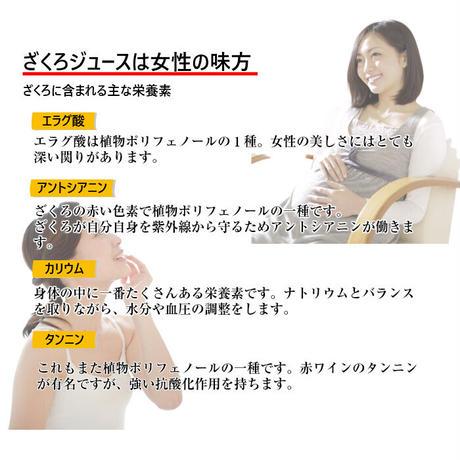 【エリートオーガニックざくろジュース1本 700ml】コールドプレスジュース