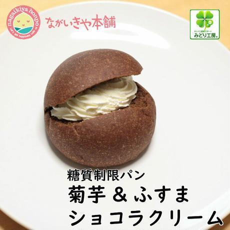 糖質制限パン【欲張りセット11個さらにオマケが2個付き!】