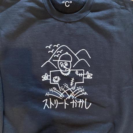 """""""C""""ストリートかかしトレーナー(黒) Lサイズ"""