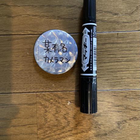 ナディフ×kenkagami一言缶バッジ3個セット(某)