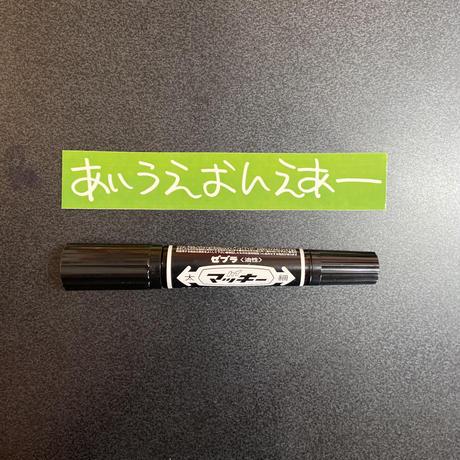 ONAIR×kenkagami ステッカーセット