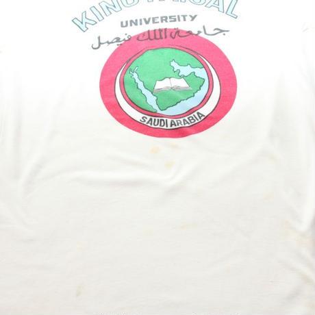 Vintage King Faisal University Ringer  T-Shirt