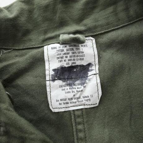 Vintage Military Jumpsuit