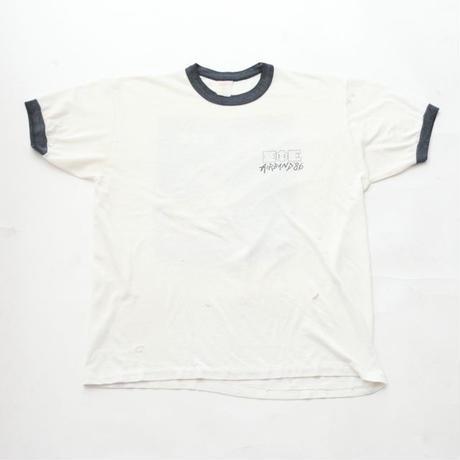 Vintage ΣΦΕ Air Band Ringer T-Shirt