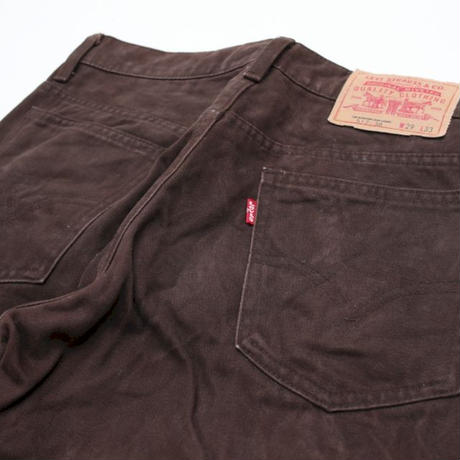 Levis 517 Boot-Cut Pants