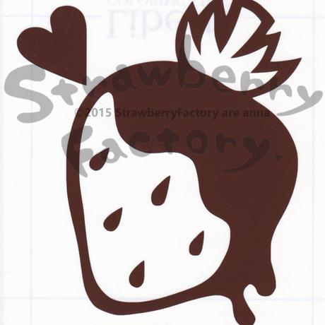 ワンポイントシリーズ【チョコいちご】9cm版