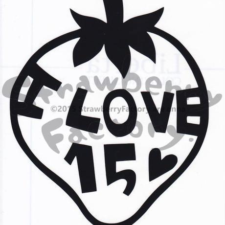 ワンポイントシリーズ【I LOVE15ハート】9cm版