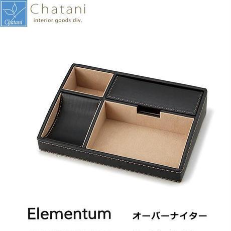 茶谷産業 Elementum オーバーナイター