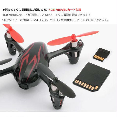 G-FORCE Hubsan X4 HD ドローン