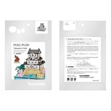 ダンボール工作 PUSUPUSU 日本の名城5点セット