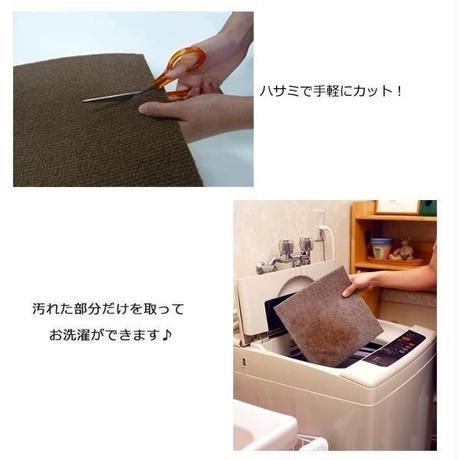 サンコー おくだけ吸着 ペット用撥水タイルマット(30×30cm 同色20枚セット)