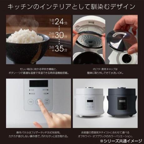 スタイリッシュ炊飯器 3合炊き