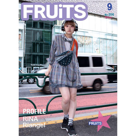 FRUiTS No.206