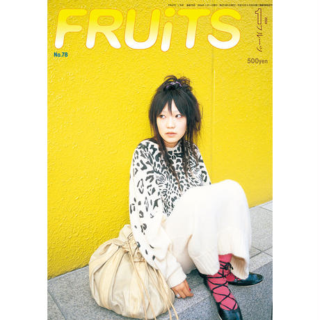 FRUiTS No.078