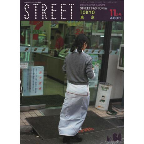 eBook- STREET magazine No.061 ~ No.070 set