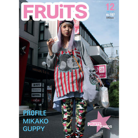 FRUiTS No.197