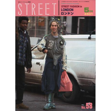 eBook- STREET magazine No.051 ~ No.060 set