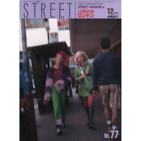 eBook- STREET magazine No.071 ~ No.080 set