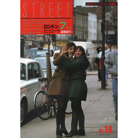 ⭐️eBook- STREET magazine No.011 ~ No.020 set