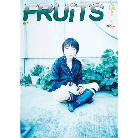 FRUiTS No.071