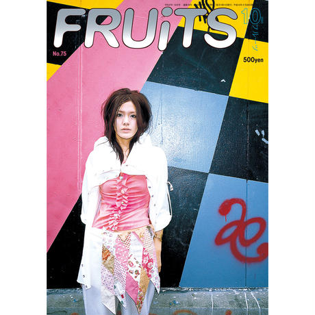 FRUiTS No.075
