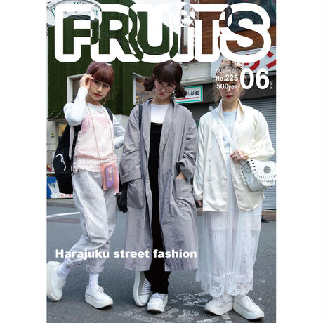 FRUiTS No.225